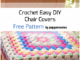 Crochet Chair Covers - Free Pattern