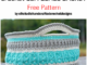 Crochet Sea Glass Basket - Free Pattern
